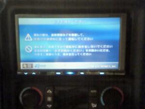 audio_henkan6
